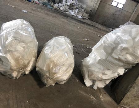 Verpackung Polystyrol verpackt